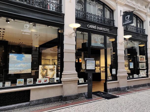 Galerie La Haye - devanture