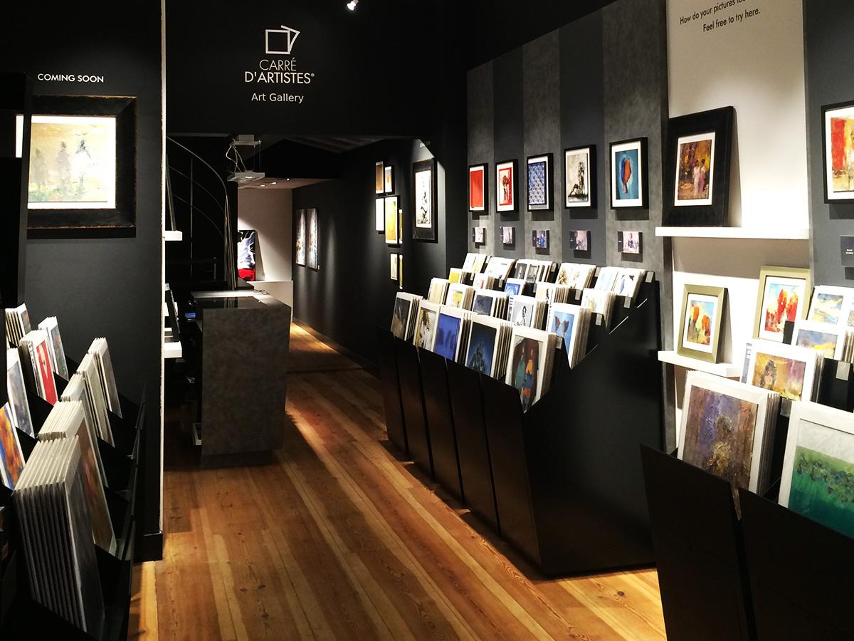 Galerie Amsterdam Spiegelstraat - intérieur