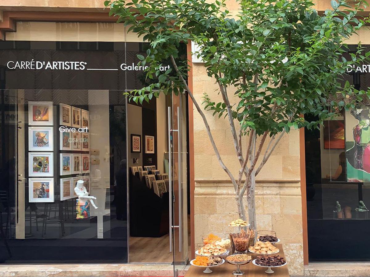 Galerie Beirut - devanture