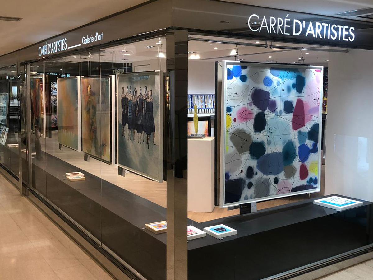 Galerie Hong Kong - devanture