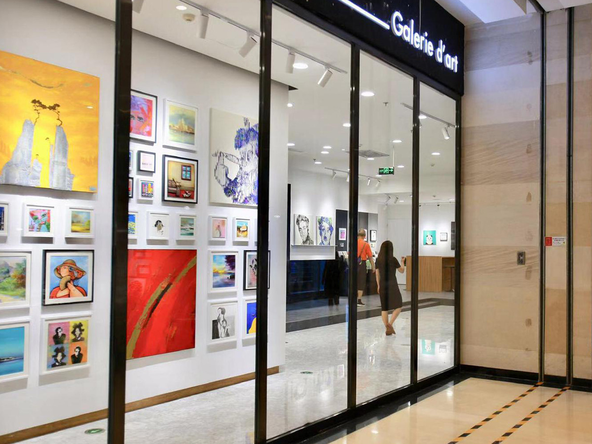 Galerie Pékin Financial District - devanture