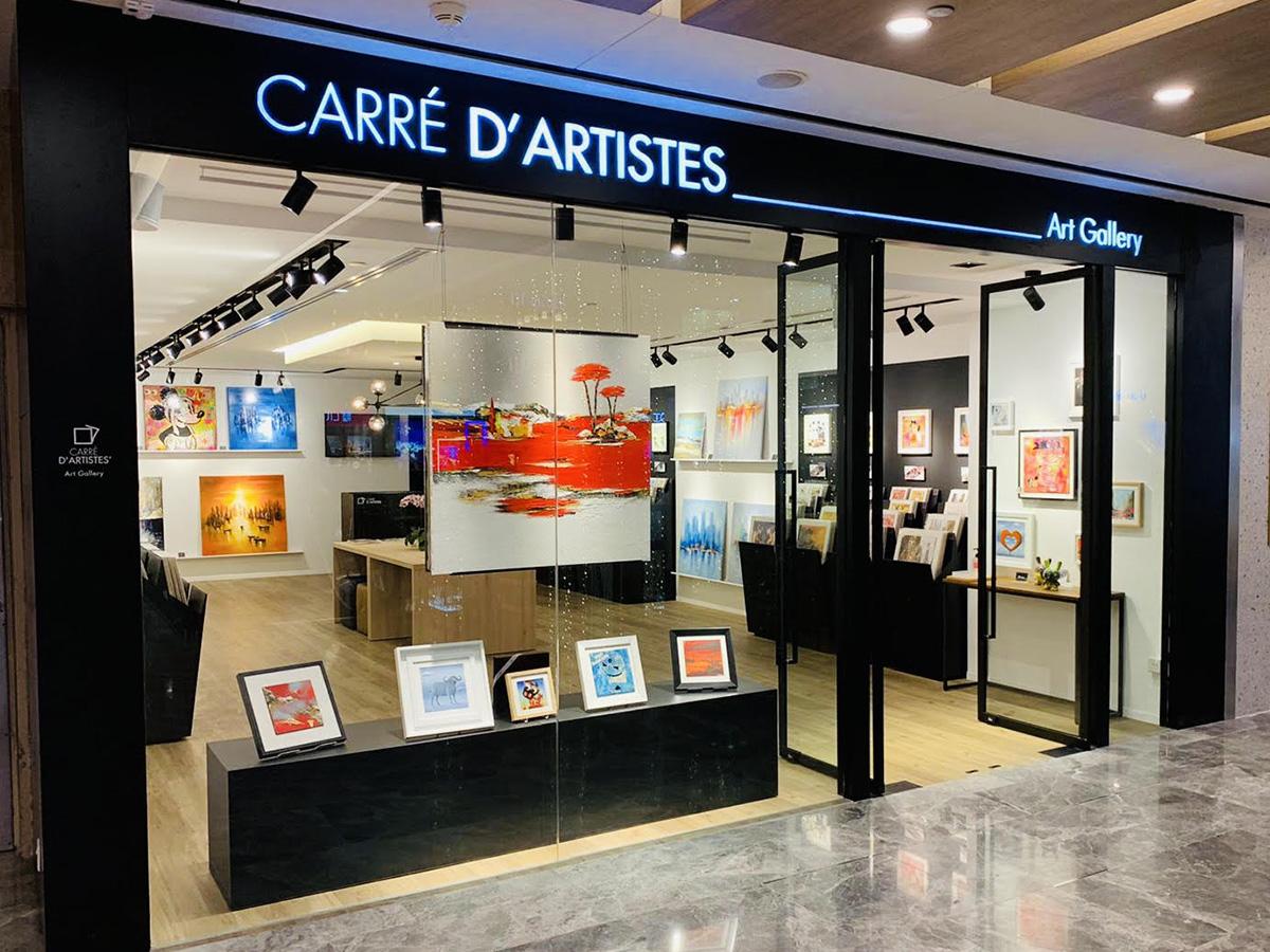 Galerie Singapour - devanture