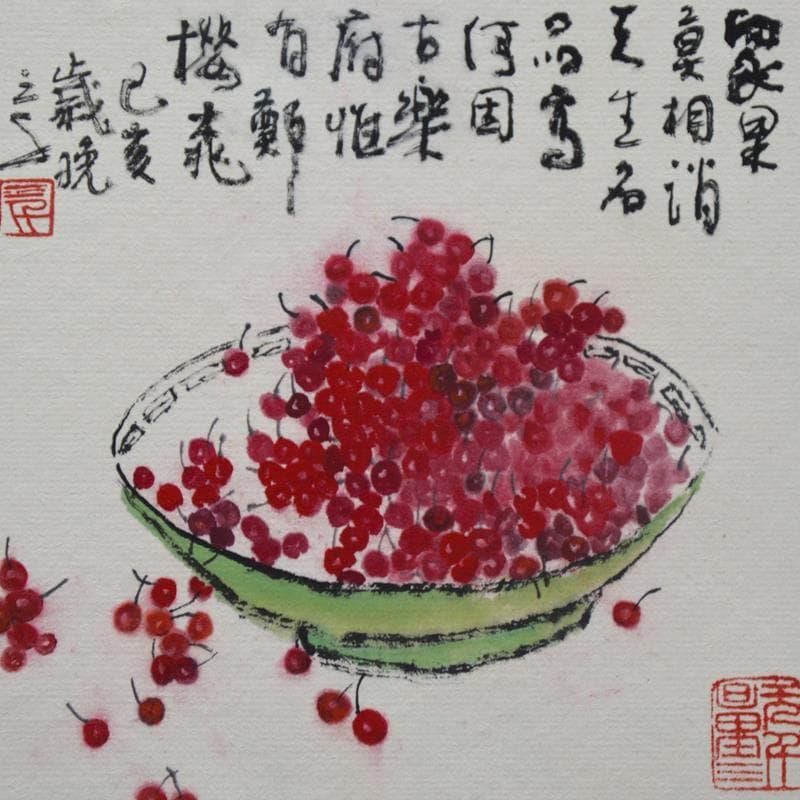 Inviting cherries