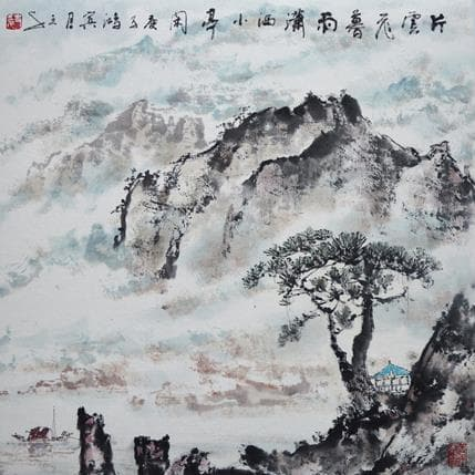 San Qian Cloudy mountains 36 x 36 cm