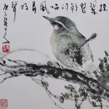 San Qian On it's own 19 x 19 cm