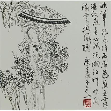 Sanqian Delicacy 13 x 13 cm