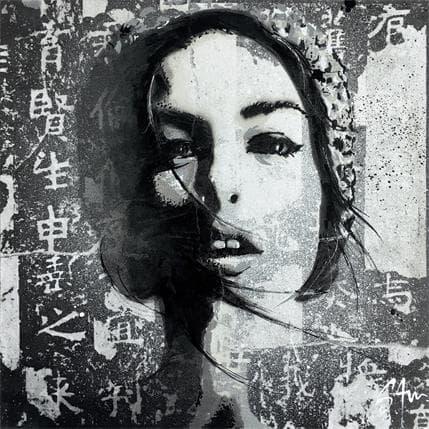 Sam Guillemot Hainan 25 x 25 cm