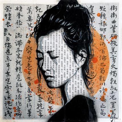 Sam Guillemot Fujian 25 x 25 cm