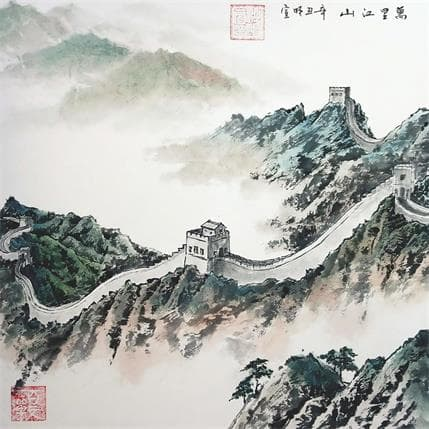 Mingxuan Du Northern border 25 x 25 cm