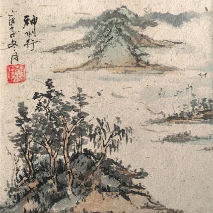 HuanHuan YU Boat in faraway 13 x 13 cm