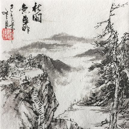 Yu Huan Huan Peace between the pine trees 13 x 13 cm