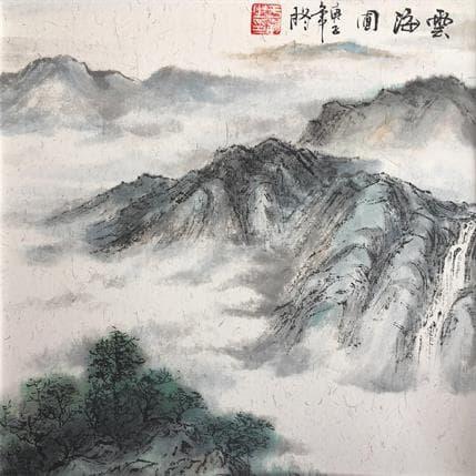 Yu Huan Huan Sea of cloud 25 x 25 cm
