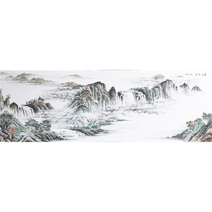 Du Mingxuan River climbs to the white clouds 120 x 40 cm